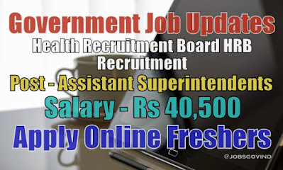 HRB Recruitment 2020
