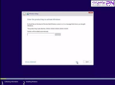 تثبيت ويندوز 10 اخر تحديث