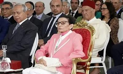 وفاة عمة صاحب الجلالة الملك محمد السادس نصره الله ،صاحبة السمو الملكي الأميرة لالة مليكة