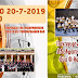 Ηγουμενίτσα: Πανηγυρική συναυλία αδελφοποίησης φιλαρμονικών