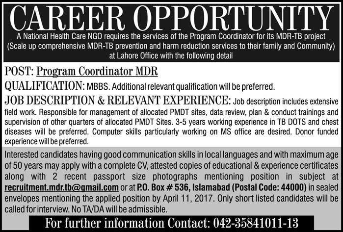 National Healthcare NGO Lahore job