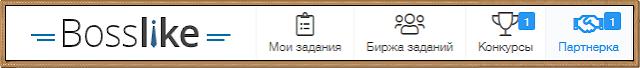 https://bosslike.ru/?ref=627917