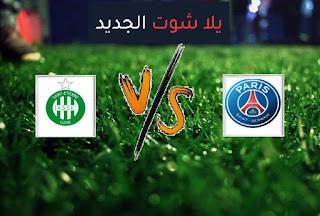 نتيجة مباراة باريس سان جيرمان وسانت ايتيان اليوم الأحد 18-04-2021 الدوري الفرنسي