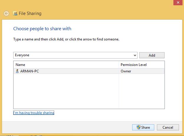 مشاركة و نقل الملفات بين جهازين كمبيوتر