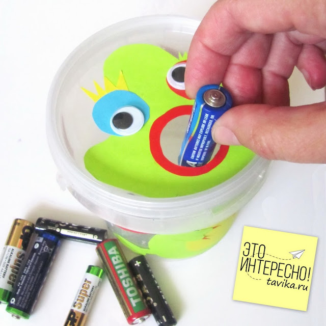 детская поделка на День Земли  - контейнер для батареек