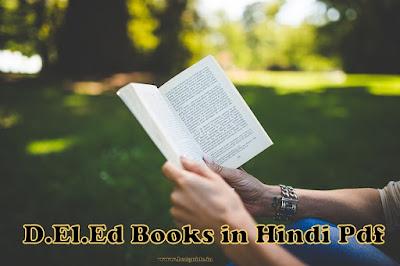 d.el.ed books in hindi