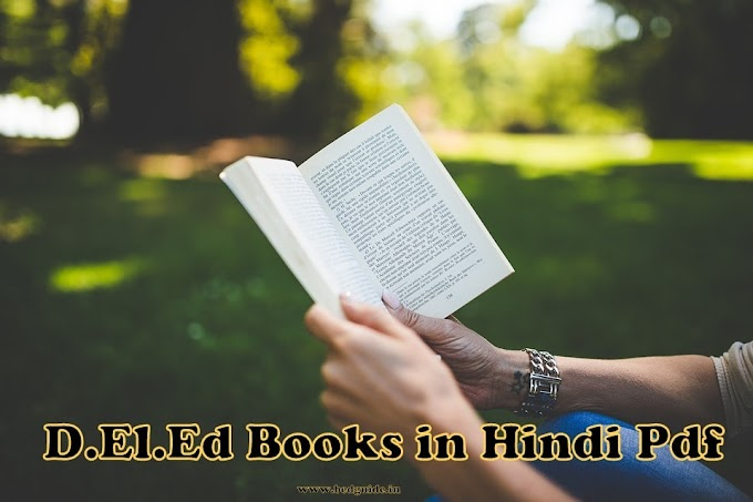 D.El.ED Books in Hindi Pdf Free Download (1st Year & 2nd Year)