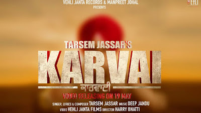 Karvai Lyrics - Tarsem Jassar | Deep Jandu | Latest Punjabi Songs 2017
