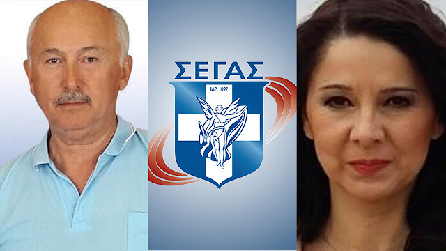 Ρετσινά και Μπόλλας από την Αργολίδα εκλεχθηκαν στο Δ.Σ. του ΣΕΓΑΣ