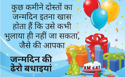 funny-birthday-wishes-for-friends