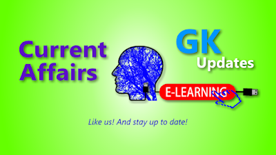 Daily Hindi Current Affairs GK Questions with Answers