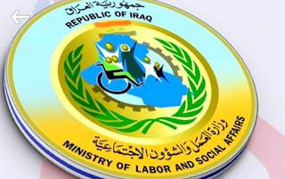 وزارة العمل تعلن عن رابط استمارة العاطلين عن العمل لعام 2019