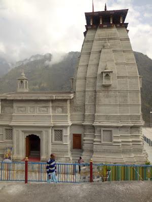 Narsingh Temple photo