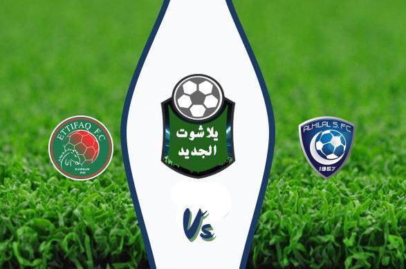نتيجة مباراة الهلال والاتفاق اليوم الخميس 16-01-2020 كأس خادم الحرمين الشريفين