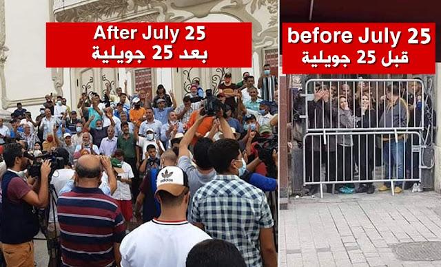 مظاهرات اليوم ضد قيس سعيد : لم يتم أعتقال أو الاعتداء متظاهر واحد