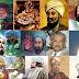 مسلمان سائنس دان
