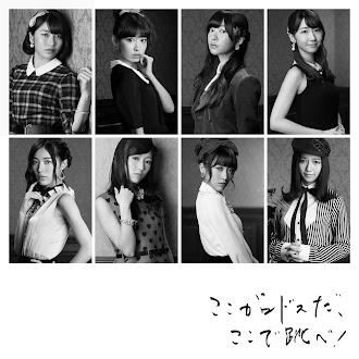 [Lirik+Terjemahan] AKB48 - Ai to Kanashimi no Jisa (Jarak Waktu Antara Cinta dan Kesedihan)