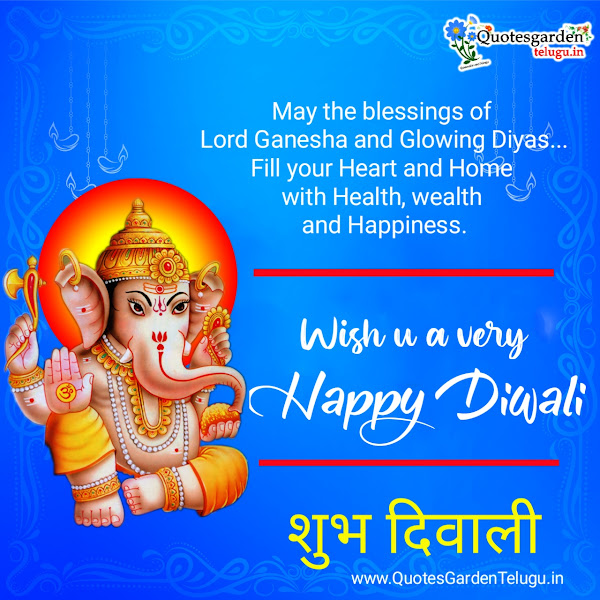 diwali-best-wishes-quotes-messages-greetings-in-hindi-language
