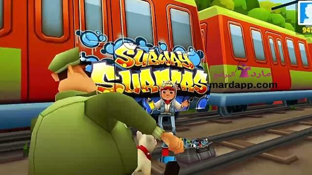 تحميل لعبة صب واي سيرفيس subway surfers للكمبيوتر برابط مباشر ميديا فاير