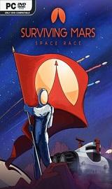 Surviving Mars Space Race - Surviving Mars Space Race-CODEX