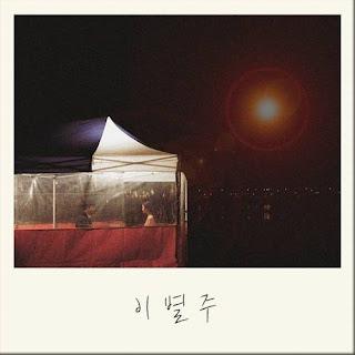 [Single] Inwook Hwang - Sad Drinking Mp3 full album zip rar 320kbps