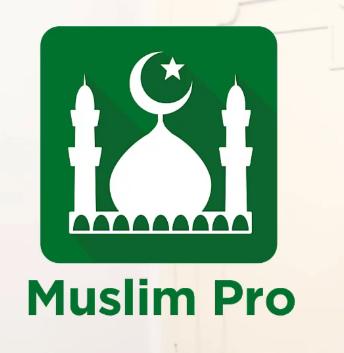 تطبيق مسلم برو السبب    الجيش الأمريكي يتجسس على المسلمين ⚠️