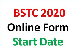 BSTC Recruitment 2020