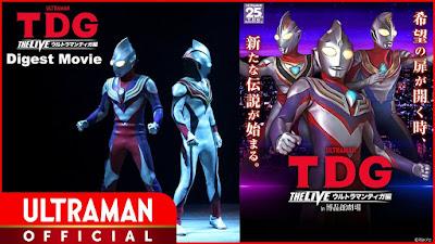 TDG THE LIVE: Ultraman Tiga in Hakuhinkan Theater Special Digest Video