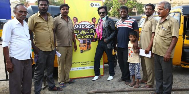 Ola Baasha Mela in Chennai