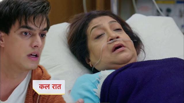 Huge Twist : Dadi's master strock to seperate Kartik-Naira new woman entry in Kartik's life in YRKKH
