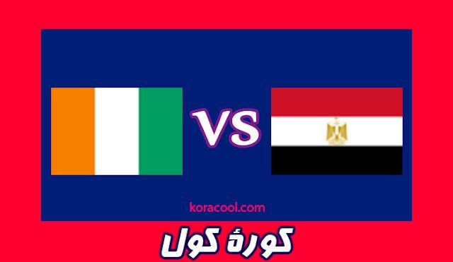 موعد مباراة مصر وكوت ديفوار, موعد مباراة منتخب مصر الاولمبي القادمة ضد كوت ديفوار