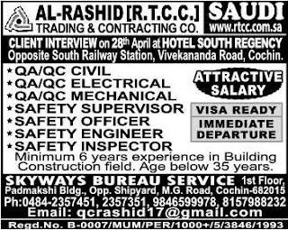 AL-RASHID Saudi Arabia jobs