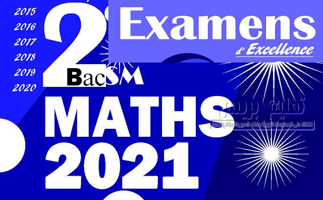 كتاب الامتحانات الوطنية في الرياضيات للسنة الثانية بكالوريا علوم رياضية 2021