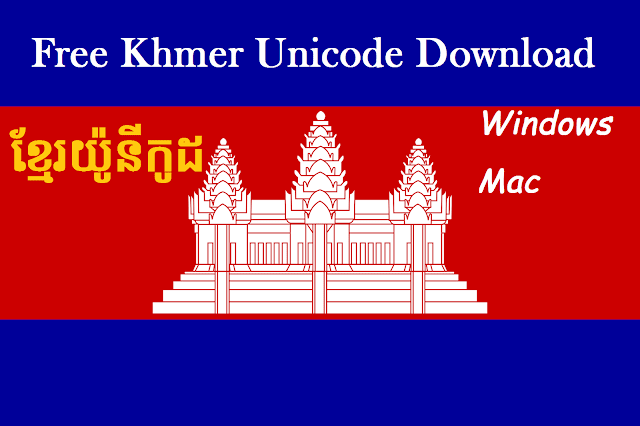 free download khmer unicode for windows and mac