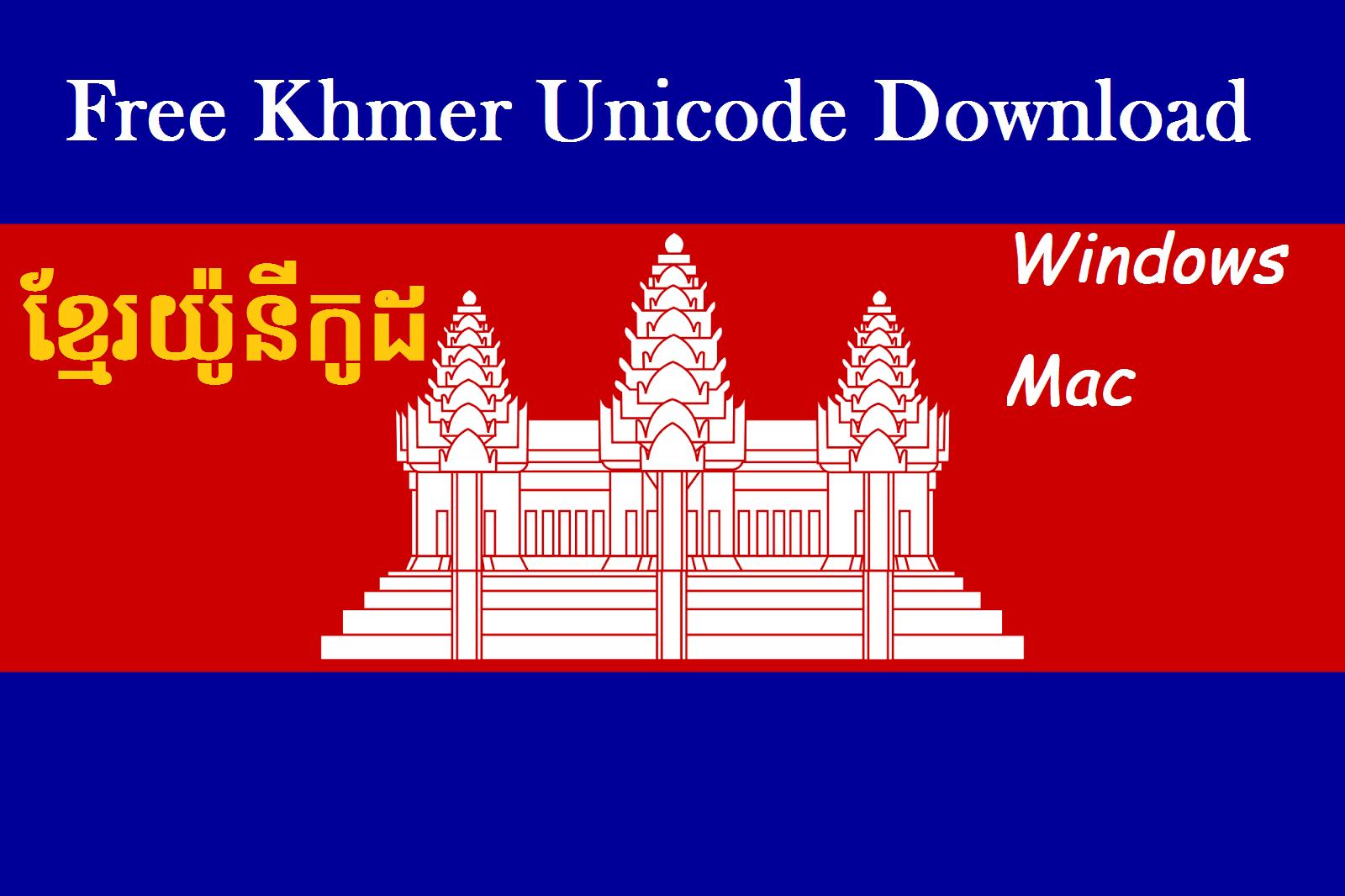 Khmer Unicode For Mac