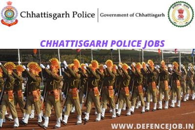 Chhattisgarh(CG) Police Recruitment 2020