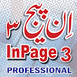 Download Inpage 3 Professional