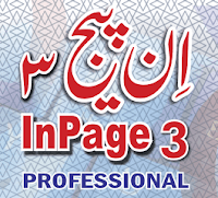Inpage Professional 3 Icon