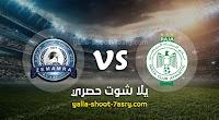 نتيجة مباراة الرجاء الرياضي ونهضة الزمامرة اليوم 30-07-2020 الدوري المغربي