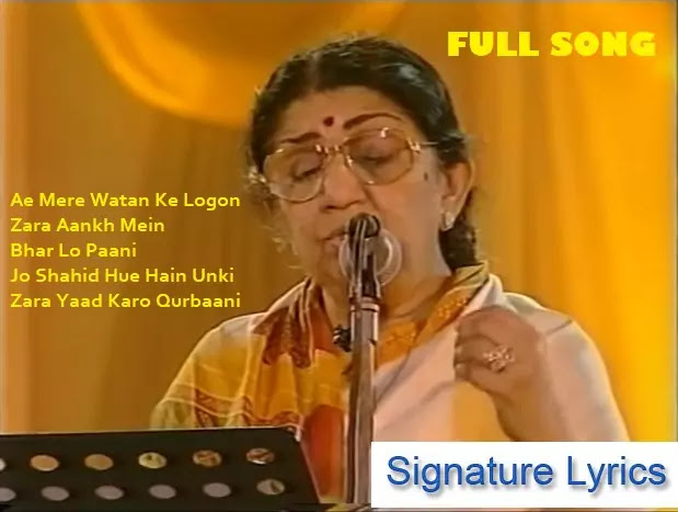 Lata Mangeshkar -Ae Mere Watan Ke Logon Lyrics