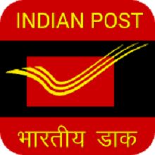 India Post Recruitment 2021: Apply for 16 Staff Car Driver Posts, Salary Rs. 19,900
