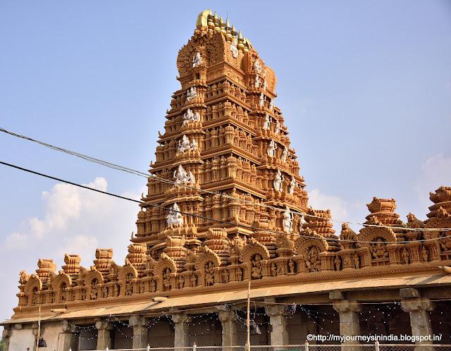 Nanjundeshwara swami Temple