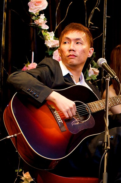 Guitarists of Singapore (GOS) - Raynor Yeo   Chords Haven
