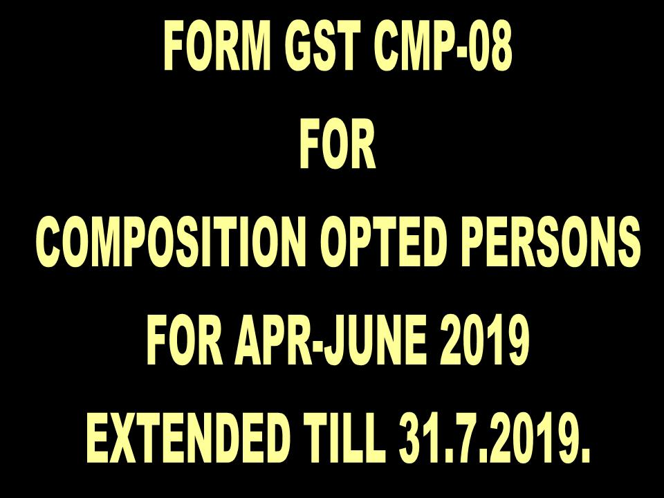 ABHIVIRTHI: Last date extended till 31 7 2019 to file FORM