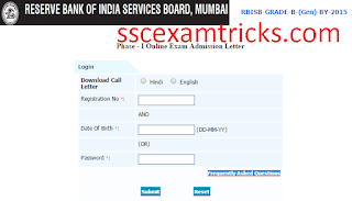 RBI Grade B Admit card 2015