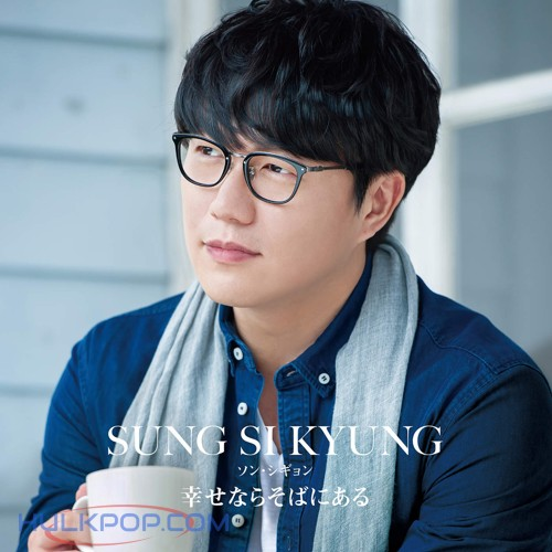 Sung Si Kyung – Shiawasenara Sobaniaru – Single (ITUNES PLUS AAC M4A)