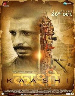 Kaashi in Search of Ganga (2018) Full Movie Download 480p 720p 1080p