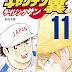 El manga Captain Tsubasa: Rising Sun en pausa hasta octubre