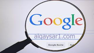 مسح عمليات البحث في جوجل