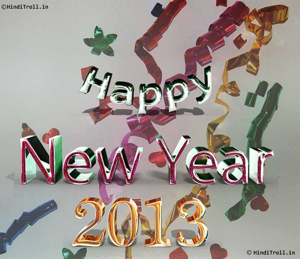 HAPPY NEW YEAR 2013 HD WALLPAPER 3D. 1136 x 983.Happy New Year Gif Images Free